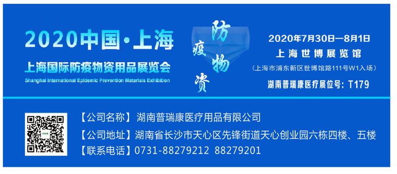 QQ图片20200727175526.png